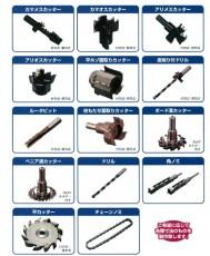 Dao CNC Nhật