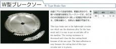 Lưỡi cưa Nhật