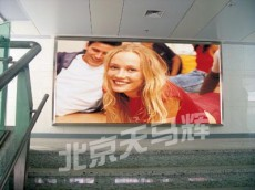 LED Màn hình video Display