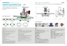 Máy thêu vi tính 1201CLS/1501CLS